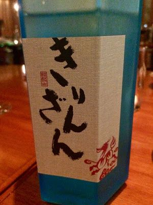 Pabu: Kirin-zan Sake For The Win