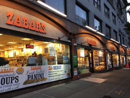 Rep. Jerry Nadler Brought Zabar's to the Impeachment Hearing
