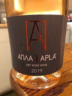 2019 Oenops Apla Dry Rosé: The Beauty of Simplicity