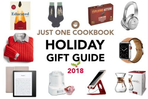 2018 Ultimate Holiday Gift Guide from the JOC Team
