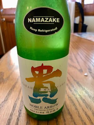 Celebrate Sake Day On October 1