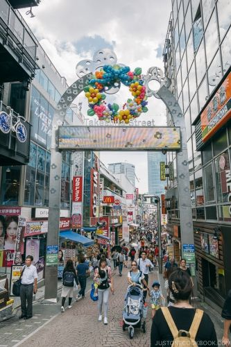 Harajuku and Omotesando Travel Guide 原宿 表参道