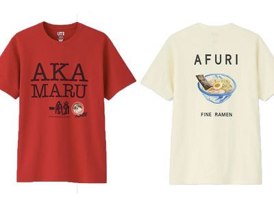 Uniqlo Releases Graphic Tees Inspired by Famous Ramen Shops