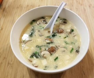 Miso Egg Drop Soup - With Mushrooms!