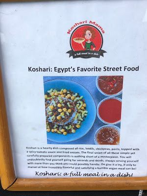 Koshari Mama: Egyptian Street Food
