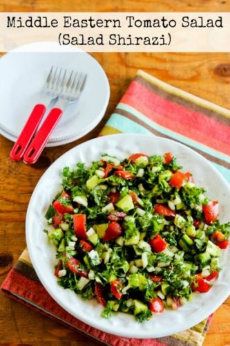 Middle Eastern Tomato Salad or Salad Shirazi