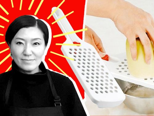 The Grater for When a Food Processor Is Just Too Much of a Hassle