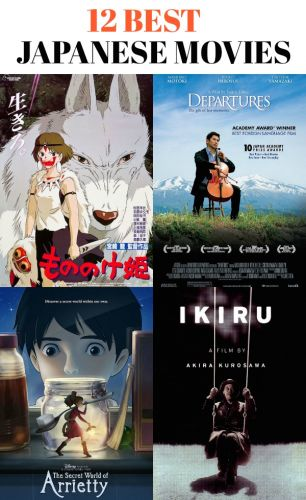 12 Japanese Movies to Watch - JOC's Readers Choice