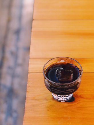 Black Gato Nightcap Recipe