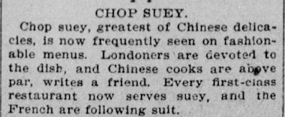 Origins Of The Chop Suey Sandwich: A New England Invention?