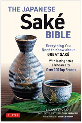 The Japanese Sake Bible: A Fascinating New Book For All Sake Lovers