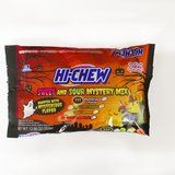 Hi-Chew's New Halloween Mix Is Haunted With a Mystery Flavor!