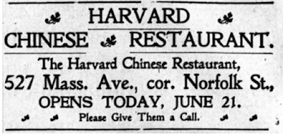 New Sampan Article: The First Chinese Restaurants in Cambridge