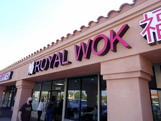 A Meal Fit for a King at Royal Wok?
