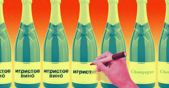 Champagne? Not If It's From France, According To Controversial New Russian Law