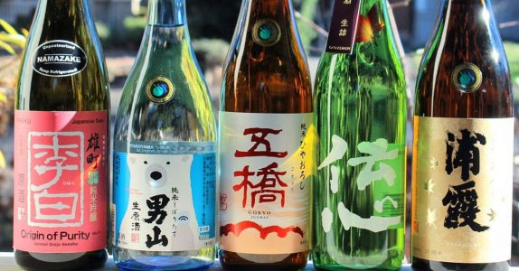 Namazake - Fresh-Pressed, Unpasteurized Sake - Is Spring's Most Exciting Release