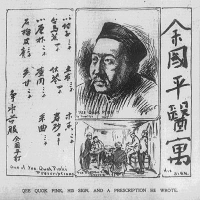 New Sampan Article: An Early History of Chinese Herbalists in Boston