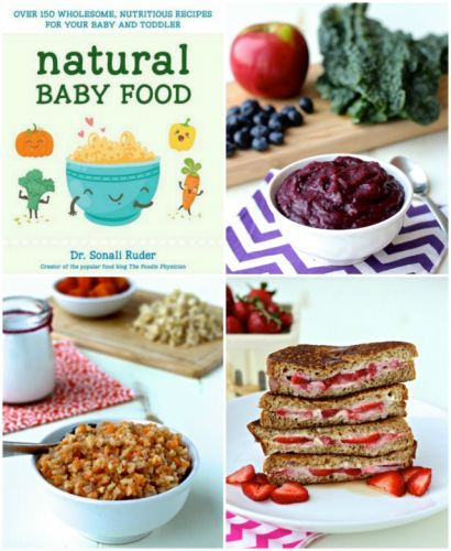 Dining with the Doc: Natural Baby Food and a Tiger Rice Cooker Giveaway