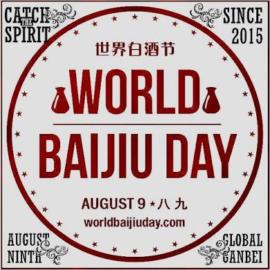 New Sampan Article: Celebrate World Baijiu Day