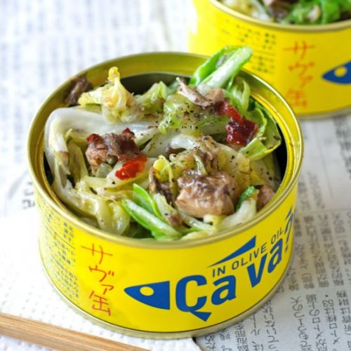 Japanese cabbage in a can!